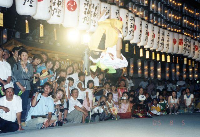 2005年 万灯祭奉納演舞 10