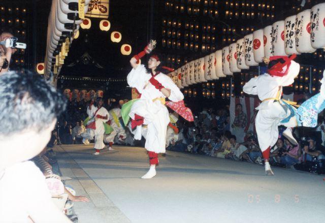 2005年 万灯祭奉納演舞 18