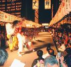 多賀大社万灯祭奉納演舞